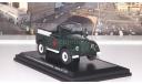 ГАЗ 69 военный , парадный  НАП, масштабная модель, 1:43, 1/43, Наш Автопром