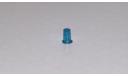 Мигалка 'ведро' синяя, масштабные модели (другое)