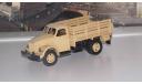 ГАЗ 51Т высокий борт, бежевый  НАП, масштабная модель, 1:43, 1/43, Наш Автопром
