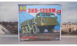 Сборная модель ЗИЛ-135ЛМ бортовой   AVD Models KIT