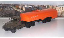 КрАЗ 258Б1 с полуприцепом-цистерной ТЗ-22 (хаки-оранжевый)  АИСТ, масштабная модель, scale43, Автоистория (АИСТ)