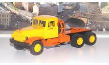 КРАЗ 221Б/258Б седельный тягач (1966-69г.) автоэкспорт НАП, масштабная модель, 1:43, 1/43, Наш Автопром