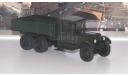 ЗИС 6 , т.зеленый  НАП, масштабная модель, 1:43, 1/43, Наш Автопром