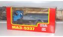 МАЗ  5337  (1991-99г.)  серо - голубой  НАП, масштабная модель, 1:43, 1/43, Наш Автопром