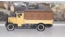 ЯГ-5Д Коджу  Ультра, масштабная модель, 1:43, 1/43, ULTRA Models
