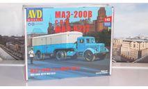 Сборная модель МАЗ-200В с полуприцепом МАЗ-5217 AVD Models KIT, масштабная модель, 1:43, 1/43