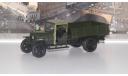 ГАЗ ММ (1941г.)  темно-зеленый НАП, масштабная модель, 1:43, 1/43, Наш Автопром