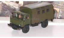 Легендарные грузовики СССР №3, К-66  MODIMIO, масштабная модель, ГАЗ, scale43