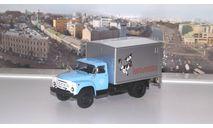 Фургон с грузоподъёмным бортом У-165 Молоко (на шасси ЗИЛ-130) АИСТ, масштабная модель, scale43, Автоистория (АИСТ)