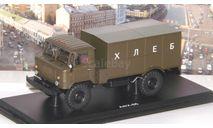 Автомобиль-фургон хлебный АФХ-66   ModelPro, масштабная модель, 1:43, 1/43, ГАЗ