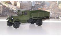 ЗИС 32  зеленый  НАП, масштабная модель, 1:43, 1/43, Наш Автопром