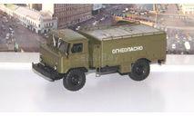 Легендарные грузовики СССР №11, ВСЗ-66  MODIMIO, масштабная модель, ГАЗ, scale43