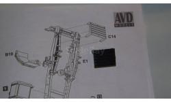 Защита двигателя   КАМАЗ 53501 AVD