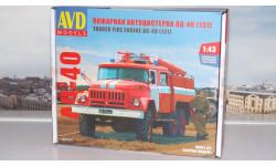 Сборная модель АЦ-40 (131), 1971 г.   AVD Models KIT, сборная модель автомобиля, 1:43, 1/43, Автомобиль в деталях (by SSM), ЗИЛ