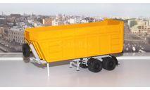 Полуприцеп-щеповоз МАЗ-9506-30  АИСТ, масштабная модель, 1:43, 1/43, Автоистория (АИСТ)