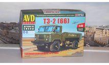 Сборная модель Топливозаправщик Т3-2 (66)   AVD Models KIT, масштабная модель, ГАЗ, scale43