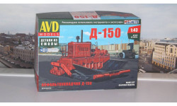 Сборная модель Асфальтоукладчик Д-150 AVD Models KIT