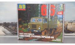 Сборная модель Сборная модель ГАЗ-66 'Шишига' 4x4  AVD Models KIT