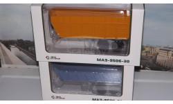 2 полуприцепа МАЗ-9506-30  и  МАЗ-9506-30  АИСТ