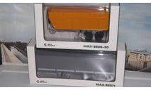2 полуприцепа МАЗ-93971 и  МАЗ-9506-30  АИСТ, масштабная модель, 1:43, 1/43, Автоистория (АИСТ)