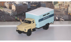 Легендарные грузовики СССР №25, ГЗСА-3711 (53А)   MODIMIO