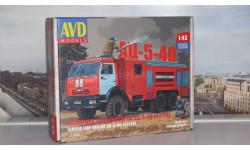 Сборная модель АЦ-5-40 (КАМАЗ 43118)   AVD Models KIT