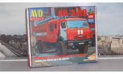 Сборная модель АЦ-3-40 ( КАМАЗ 43502)    AVD Models KIT