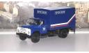 Фургон с грузоподъёмным бортом У-165 Почта России (на шасси ЗИЛ-130)  АИСТ, масштабная модель, 1:43, 1/43, Автоистория (АИСТ)