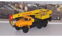 КС-3574 (4320)   АИСТ, масштабная модель, Автоистория (АИСТ), УРАЛ, scale43