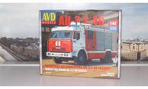 Сборная модель АЦ-3,2-40 ( КАМАЗ 43253)  AVD Models KIT, масштабная модель, 1:43, 1/43, Автомобиль в деталях (by SSM)
