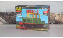 Сборная модель Мотовоз МУЗГ-4 AVD Models KIT, масштабная модель, scale43