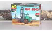 Сборная модель Погрузчик ЛЗА-4045    AVD Models KIT, масштабная модель, scale43
