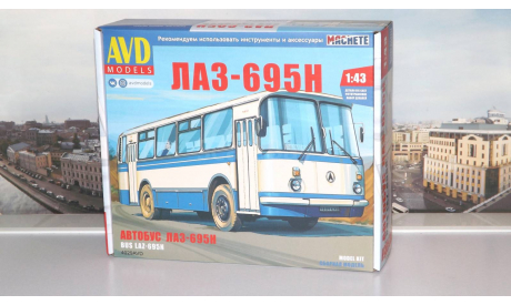Сборная модель ЛАЗ-695Н    AVD Models KIT, масштабная модель, scale43