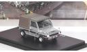 КАМАЗ-1101 'Мишка'   Lastochka, масштабная модель, scale43