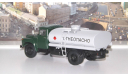 ТСВ-6 (130), зеленый/серый  АИСТ, масштабная модель, 1:43, 1/43, Автоистория (АИСТ), ЗИЛ
