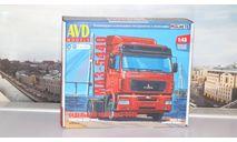 Сборная модель МАЗ-5440 седельный тягач  AVD Models KIT, масштабная модель, scale43