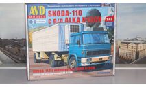 Сборная модель Skoda-110 с полуприцепом ALKA N13CH  AVD Models KIT, масштабная модель, Škoda, scale43