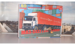 Сборная модель МАЗ-5432 с полуприцепом-контейнеровозом МАЗ-938920  AVD Models KIT
