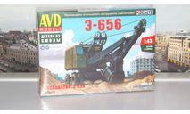 Сборная модель Экскаватор Э-656  AVD Models KIT, масштабная модель, scale43