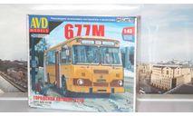 Сборная модель Городской автобус ЛИАЗ-677М  AVD Models KIT, масштабная модель, scale43