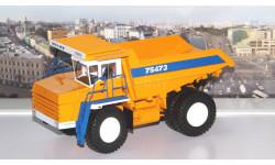 БелАЗ-75473 SSM