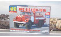 Сборная модель ПНС-110(131)-131А  AVD Models KIT, масштабная модель, 1:72, 1/72, Автомобиль в деталях (by SSM), ЗИЛ