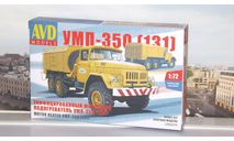 Сборная модель УМП-350 (131)  AVD Models KIT, масштабная модель, 1:72, 1/72, Автомобиль в деталях (by SSM), ЗИЛ