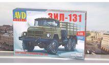 Сборная модель ЗИЛ-131 бортовой  AVD Models KIT, масштабная модель, 1:72, 1/72, Автомобиль в деталях (by SSM)