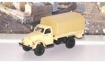 ГАЗ-63 бортовой (с тентом)     АИСТ, масштабная модель, scale43, Автоистория (АИСТ)