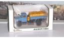 АЦЖР на шасси ЗИЛ-130  АИСТ, масштабная модель, 1:43, 1/43, Автоистория (АИСТ)