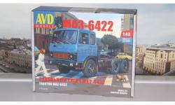 Сборная модель МАЗ-6422 ранний  AVD Models KIT