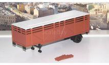 Полуприцеп-скотовоз ОДАЗ-857Б  АИСТ, масштабная модель, Автоистория (АИСТ), scale43