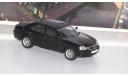 ГАЗ  3111 (чёрный)  АИСТ, масштабная модель, 1:43, 1/43, Автоистория (АИСТ)