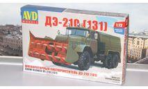 Сборная модель  Шнекороторный снегоочиститель ДЭ-210 (131)  AVD Models KIT, масштабная модель, 1:72, 1/72, Автомобиль в деталях (by SSM), ЗИЛ